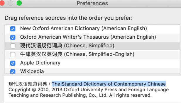 Can't Modify, Check or Select Preferences on Dictionary App Mac Catalina